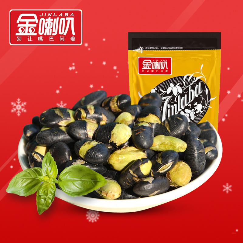 【金喇叭】特产坚果炒货零食绿芯炒黑豆乌豆 豆制品香酥大豆 205g