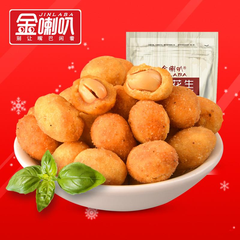 金喇叭时尚坚果特产小吃多味花生 零食香酥脆皮花生豆花生米225g