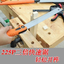 Three times times saw fast drama wood tool multifunctional household hand saw fine tooth decoration woodworking handmade open tenon saw