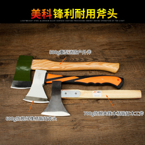 American Axe Woodworking axe household chopping wood small axe knife outdoor tomahawk Body Weapon handmade Kaishan axe