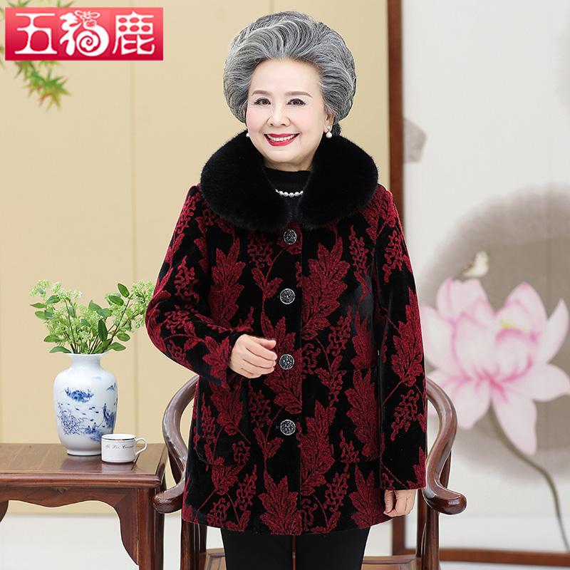 中老年人款皮草外套妈妈冬装奶奶老人衣服仿水貂绒金貂皮大衣太太