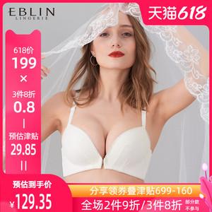 EBLIN女士内衣性感蕾丝前扣厚杯美背无钢圈聚拢大胸调整文胸