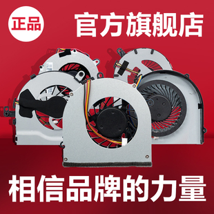 G470 B490 G480 Y400 Z475 Y450 联想G460 S410 E49笔记本风扇v