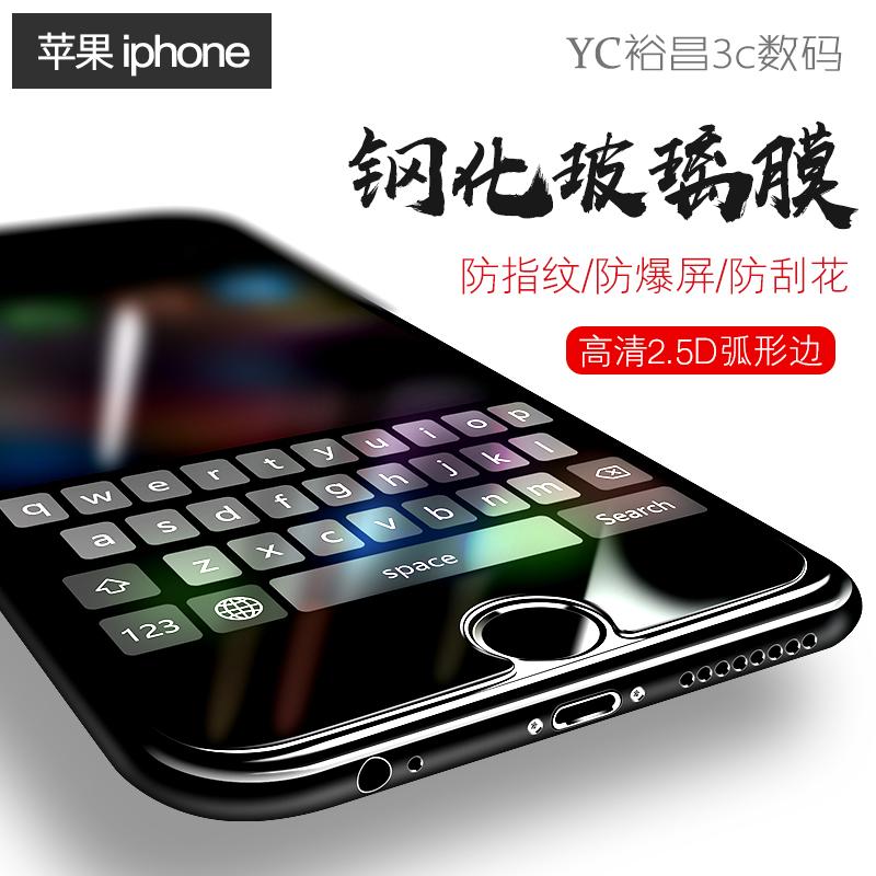 钢化膜苹果X 8plusiphone7 6p 5s4s裸膜钢化涂油贴膜厂家直销