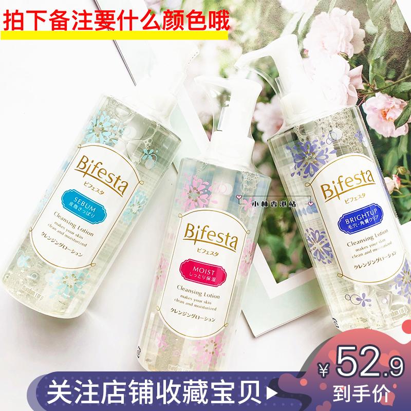 【包邮】日本漫丹曼丹速效全脸部面部卸妆水/液300mL保湿亮白清爽图片
