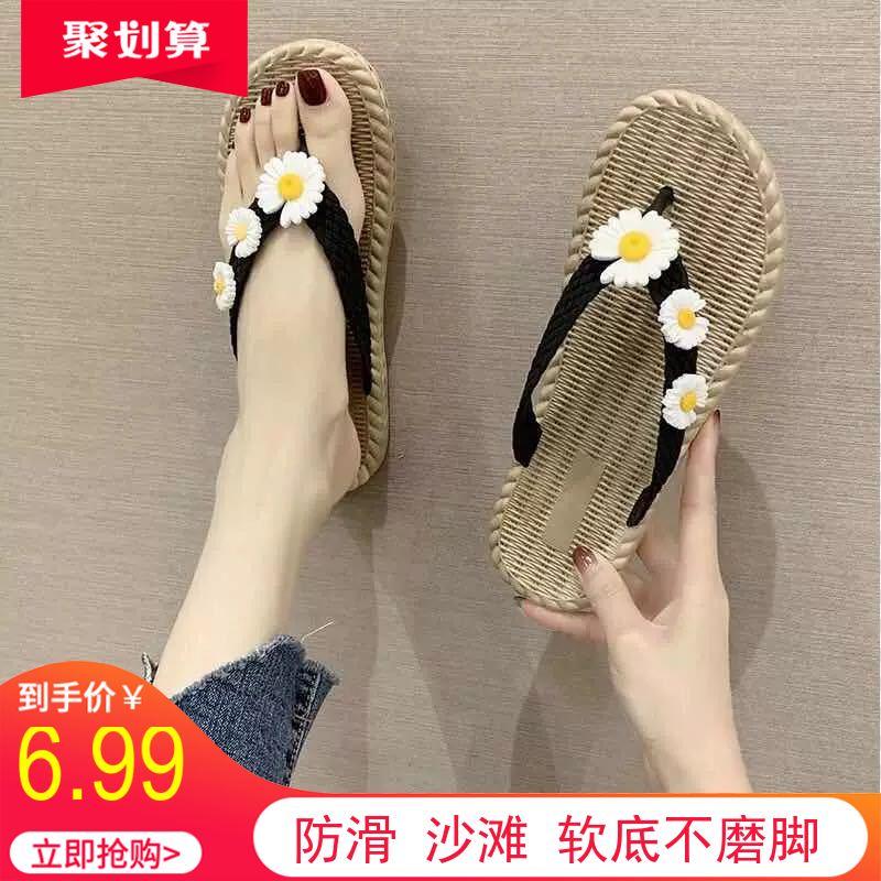 2021新款女拖小雏菊人字拖夏季外穿沙滩鞋防滑花朵时尚百搭仙女风