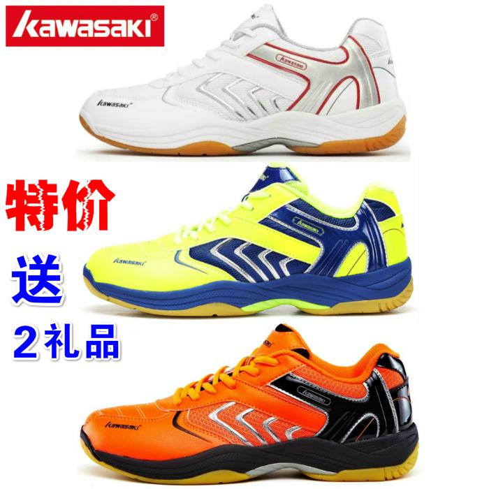 Kawasaki川崎正品新款羽毛球鞋男女款透气运动鞋绝影003白色 包邮