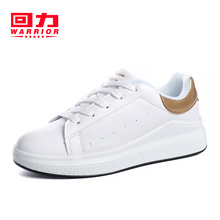 Huili women's shoes, small white shoes, autumn 2019 new autumn shoes, sneakers, sneakers, sneakers, sneakers, sneakers, sneakers, sneakers, sneakers and sneakers