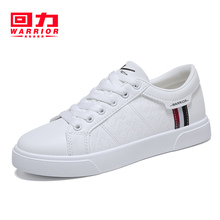 Huili White Shoes Female Summer and Autumn 2019 New Student Flat-soled White Shoes Leisure Sports Board Shoes Autumn Shoes