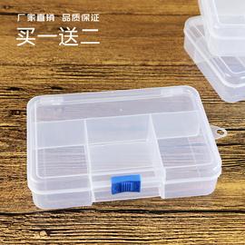 促销新款白色5收纳戒指耳钉螺丝零件配件电子元件储物塑料透明盒