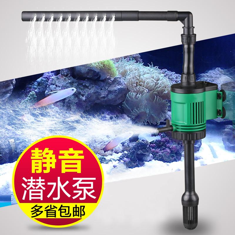 森森佳璐鱼缸过滤器三合一潜水泵循环静音抽水泵增氧水泵鱼缸小型
