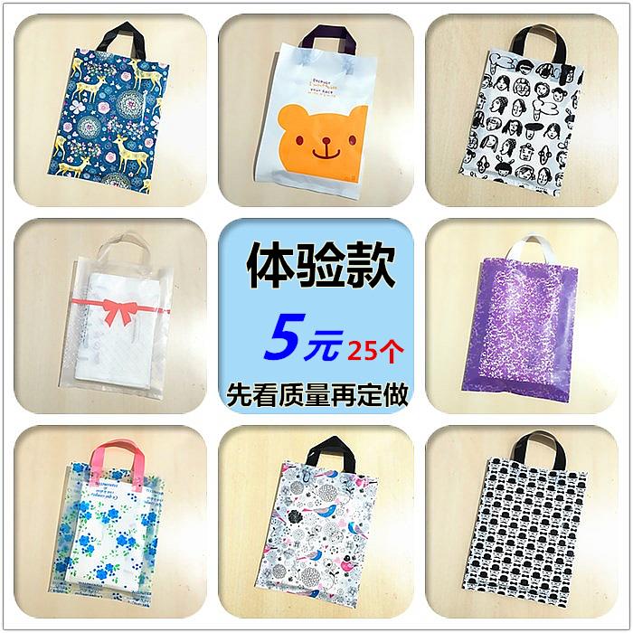 手拎服装袋礼品袋服装衣服店袋子塑料袋批发手提袋包装袋定做批发