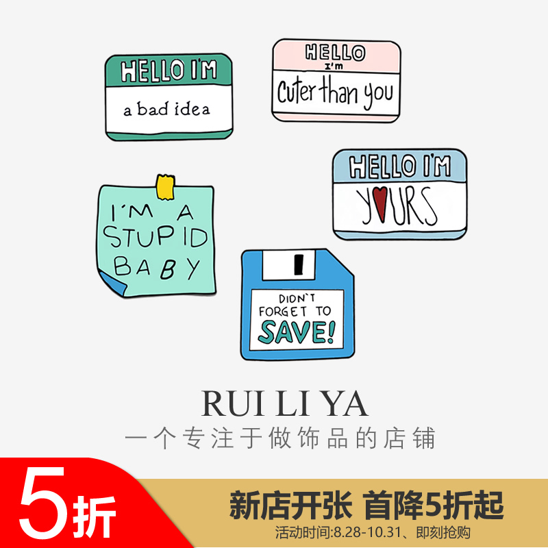 Korean creative geometry post it notes Brooch dialog memory card pin collar pin student Medal Badge