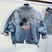女牛仔外套 宽松BF2019年春秋季 重工刺绣火烈鸟水洗翻领显瘦时尚
