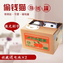 免费刻字偷钱猫网红吃钱猫熊猫咪趣味储蓄罐硬钱玩具猪年存钱罐