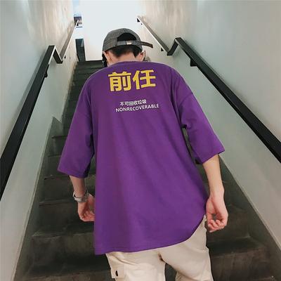 模特 2018夏装 全棉宽松前任印花短袖T恤 T2011/P35(不低于48)