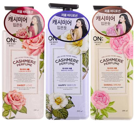 韩国进口LG ON香水身体乳持久花香 全身保湿滋润补水香体润肤夏季