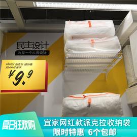 IKEA宜家派克拉冬天衣物被子收纳袋压缩袋储物袋半透明袋子特价款