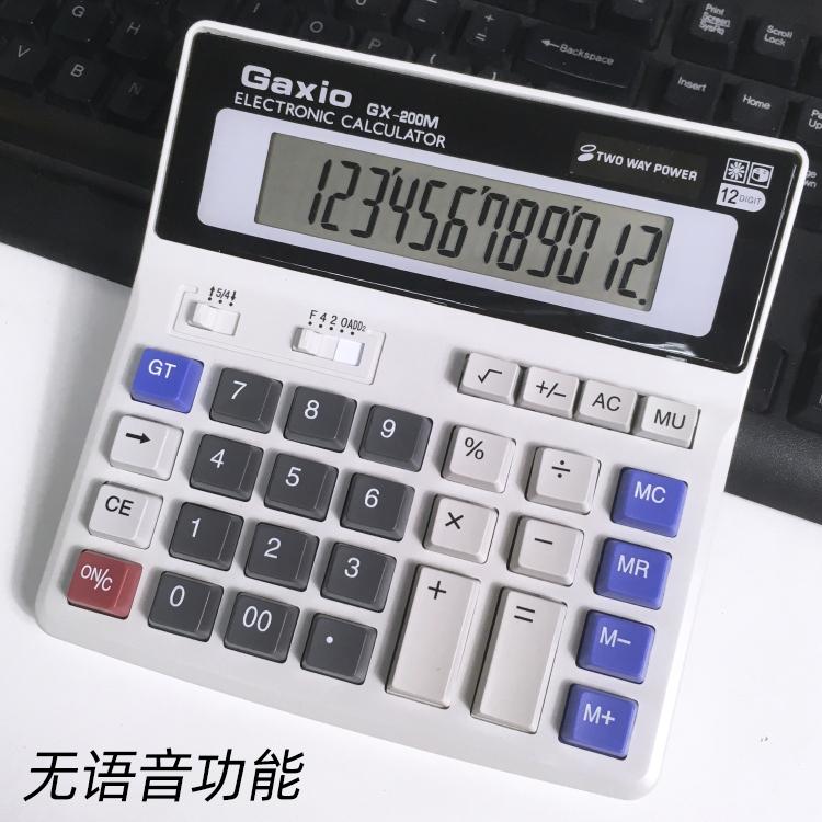 Калькуляторы Артикул 617808336033
