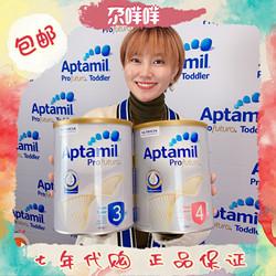 代购澳洲发货新西兰爱他美可瑞康白金装3段4段婴儿奶粉900g