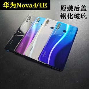 华为nova4原装玻璃nova4e后电池盖