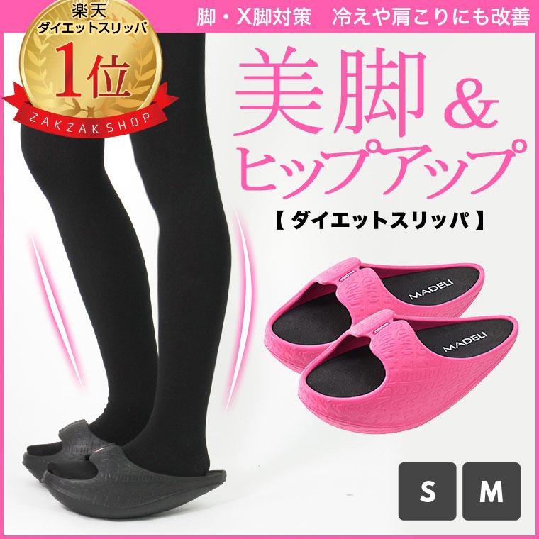 日式个性运动厚底拖鞋产后美体矫身姿摇摇鞋防滑家居负跟拖鞋女夏