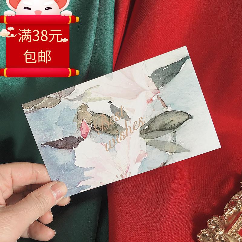 口罩感谢卡心意卡节日问候卡活动开业邀请卡心动礼物卡定制卡片