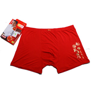 China men s pants authentic envelope big yards Modal natal Nutty big yards underwear red shorts King