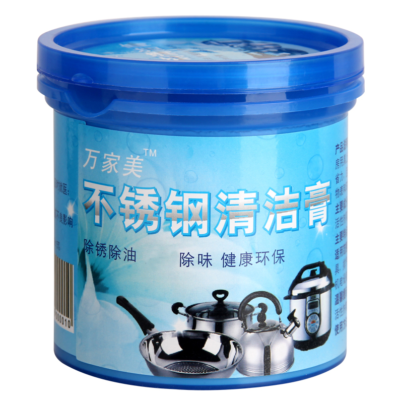Stainless steel cleaning paste for kitchen cleaning
