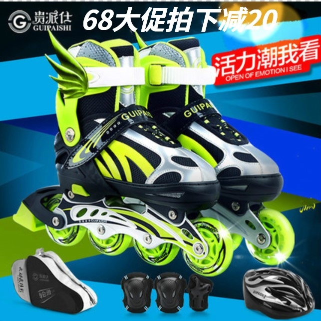 5-7-8-9-10-12 years old boys and girls roller skates girls roller skates boys roller skates children roller skates