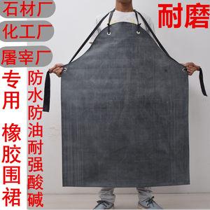加厚橡胶围裙防水防油加长加大耐强酸碱耐磨石材干活屠宰劳保围腰