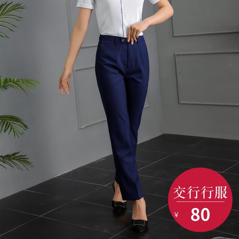 交通银行西裤女新款交行蓝色职业装交行女西裤北京银行工装裤