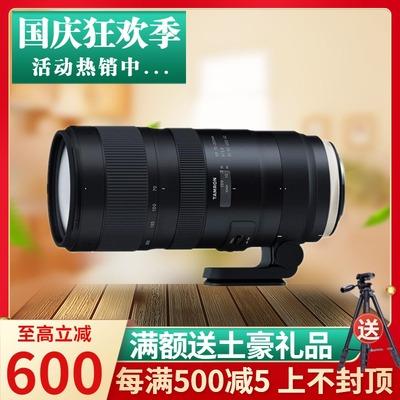 腾龙 70-200mm F2.8 G2 全画幅防抖中长焦人像风光单反镜头佳能口