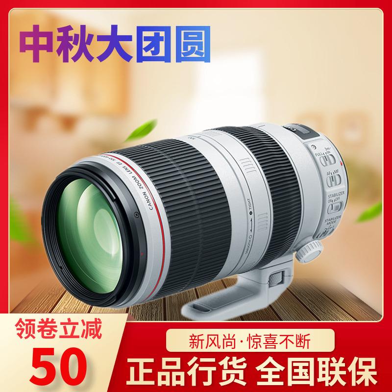 佳能EF 100-400mm f/4.5-5.6L IS II USM二代大白兔镜头100-400一