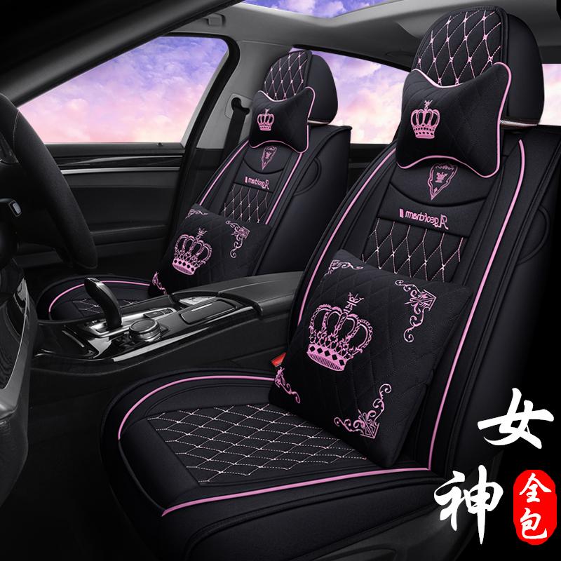 汽车坐垫女神四季通用全包亚麻可爱座垫网红新款卡通时尚布艺座套