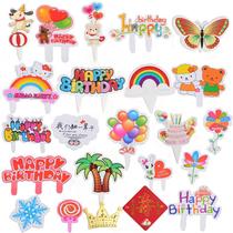 新款创意烘焙生日蛋糕装饰插牌彩色甜品插卡摆件插片插旗蛋糕插件