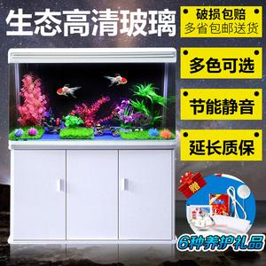 大中型客廳魚缸水族箱免換水玻璃生態魚缸帶底柜60/80/100/120CM
