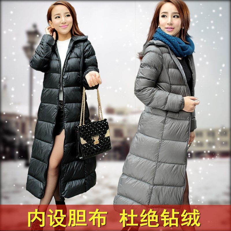 New thickened down jacket womens long knee long Korean super long slim hooded large light winter coat