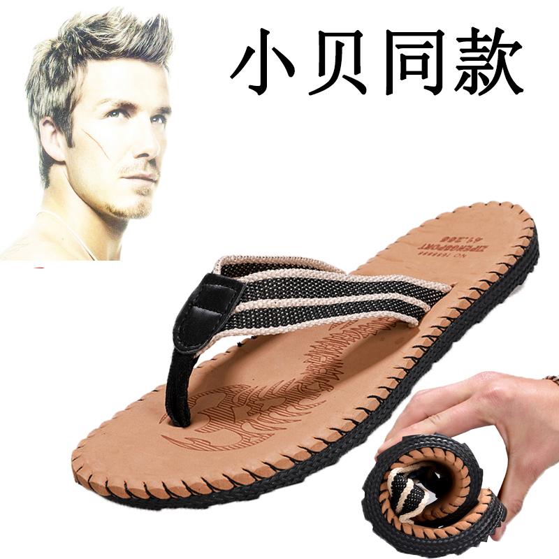 夏季人字拖 男拖鞋防滑个性夹拖厚底沙滩潮流黑色夏天凉鞋女情侣