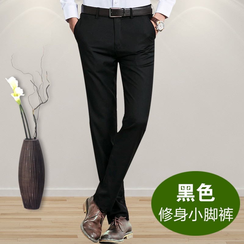 Spring and summer new anti wrinkle and no iron elastic casual pants business formal dress slim straight tube suit mens professional trousers