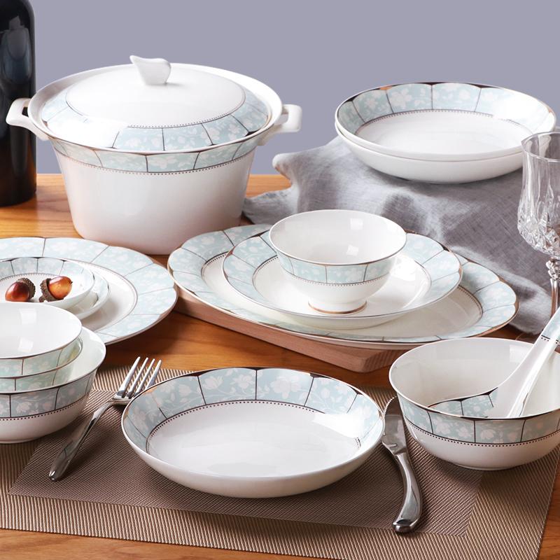墨色 景德鎮陶瓷餐具套裝美式碗碟套裝家用 骨瓷碗盤西式 疏影