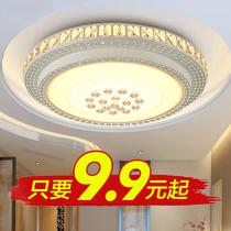 年新款长方形大厅灯具2019吸顶灯led客厅灯简约现代大气北欧卧室