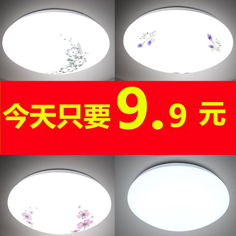 LED客厅吸顶灯饰卧室圆形简约现代走廊过道厨房玄关书房阳台灯具