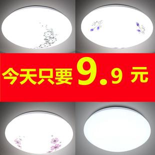 LED客厅吸顶灯饰卧室圆形简约现代走廊过道厨房玄关书房阳台灯具价格