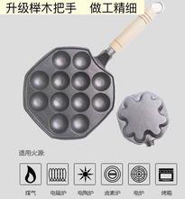 烤盤電磁爐 無涂層鑄鐵章魚小丸子烤盤家用不粘鍋燒鵪鶉蛋模具韓式