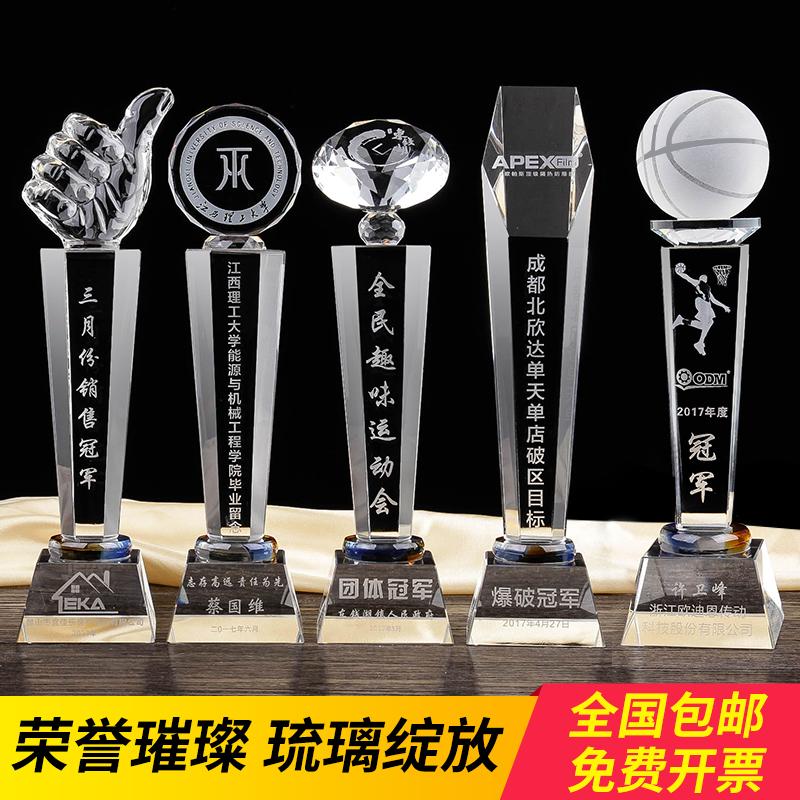 Кристалл награда чашка сделанный на заказ творческий награда карты конкуренция награда чашка баскетбол большой палец стекло стандарт семь один партия член годовщина статья