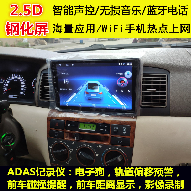 BYD old f3g3rl3 reversing image F3R dedicated voice control Android GPS large screen navigator integrated vehicle