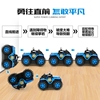 Children of non-electric remote control stunt tumbling toy police car cartoon toy jeep off-road dump trucks boy