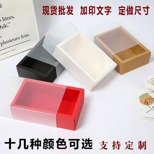 盒长方形礼品盒礼物小纸盒子订制 牛皮纸盒抽屉盒定做茶叶花茶包装