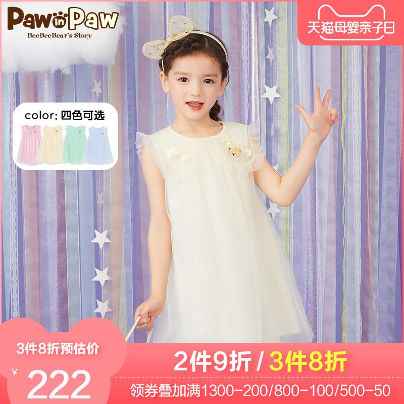PawinPaw卡通小熊童装2021新款夏款女童连衣裙纱裙公主风花朵可爱